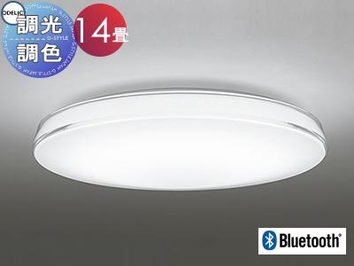 照明 おしゃれ ライトオーデリック ODELIC 【シーリングライト クリアコンポジションOL251138BC 電球色~昼光色空間に溶け込む透明な存在 Bluetooth対応機種 調光・調色タイプ・~ 14畳】