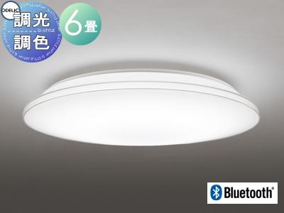 照明 おしゃれ ライトオーデリック ODELIC 【シーリングライトOL251214BC1 電球色~昼光色透明モール カジュアルなモールデザイン Bluetooth対応機種 調光・調色タイプ・~ 6畳】