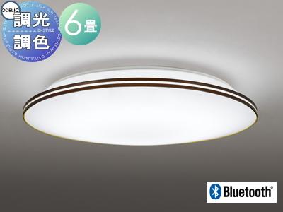 照明 おしゃれ ライトオーデリック ODELIC 【シーリングライトOL251216BC1 電球色~昼光色エボニーブラウン色モール カジュアルなモールデザイン Bluetooth対応機種 調光・調色タイプ・~ 6畳】
