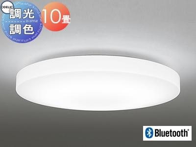 照明 おしゃれ ライトオーデリック ODELIC 【シーリングライトOL251218BC 電球色~昼光色スマートなプレーンデザイン Bluetooth対応機種 調光・調色タイプ・~ 10畳】