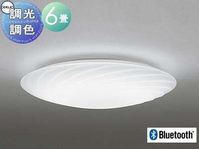 照明 おしゃれ ライトオーデリック ODELIC 【シーリングライトOL251247BC 電球色~昼光色流れるフォルムが美しいモダンデザイン Bluetooth対応機種 調光・調色タイプ・~ 6畳】