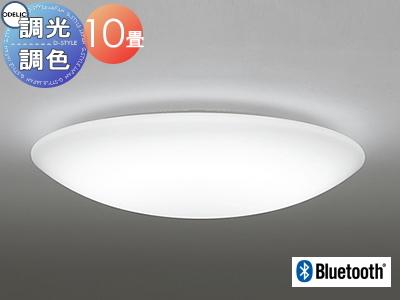 照明 おしゃれ ライトオーデリック ODELIC 【シーリングライトOL251270BC 電球色~昼光色ソフトな丸形のプレーンベーシック Bluetooth対応機種 調光・調色タイプ・~ 10畳】