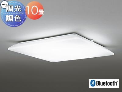オーデリック ODELIC 【シーリングライトOL251389BC 電球色~昼光色空間にフィットするシンプルな存在 Bluetooth対応機種 調光・調色タイプ・~ 10畳】 天井照明 おしゃれ ライト