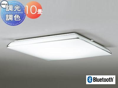 オーデリック ODELIC 【シーリングライトOL251390BC 電球色~昼光色空間に溶け込む透明な存在 Bluetooth対応機種 調光・調色タイプ・~ 10畳】 天井照明 おしゃれ ライト