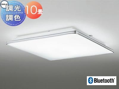 オーデリック ODELIC 【シーリングライトOL251391BC 電球色~昼光色きらめくモールのシンプルデザイン Bluetooth対応機種 調光・調色タイプ・~ 10畳】 天井照明 おしゃれ ライト