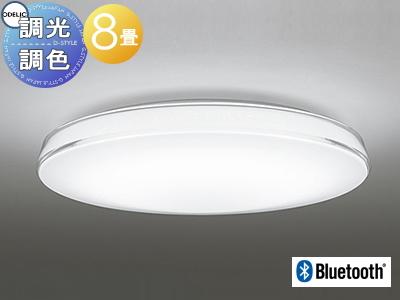照明 おしゃれ ライトオーデリック ODELIC 【シーリングライト クリアコンポジションOL251428BC1 電球色~昼光色空間に溶け込む透明な存在 Bluetooth対応機種 調光・調色タイプ・~ 8畳】