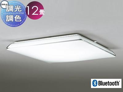 オーデリック ODELIC 【シーリングライトOL251431BC 電球色~昼光色空間に溶け込む透明な存在 Bluetooth対応機種 調光・調色タイプ・~ 12畳】 天井照明 おしゃれ ライト