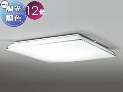 オーデリック ODELIC 【シーリングライトOL251431P1 電球色~昼光色空間に溶け込む透明な存在 調光・調色タイプ・~ 12畳】 天井照明 おしゃれ ライト