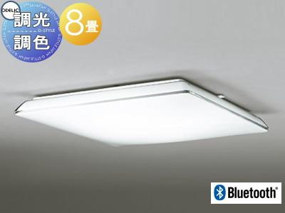 照明 おしゃれ ライトオーデリック ODELIC 【シーリングライトOL251432BC 電球色~昼光色空間に溶け込む透明な存在 Bluetooth対応機種 調光・調色タイプ・~ 8畳】