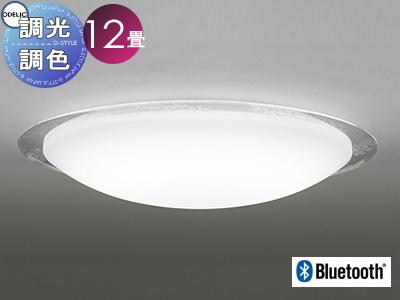 オーデリック ODELIC 【シーリングライトOL251437BC 電球色~昼光色優しい表情のクリアデザイン Bluetooth対応機種 調光・調色タイプ・~ 12畳】 天井照明 おしゃれ ライト