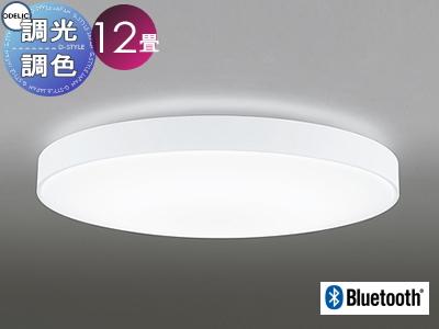 照明 おしゃれ ライトオーデリック ODELIC 【シーリングライトOL251439BC 電球色~昼光色マットホワイトのシンプルモダン Bluetooth対応機種 調光・調色タイプ・~ 12畳】