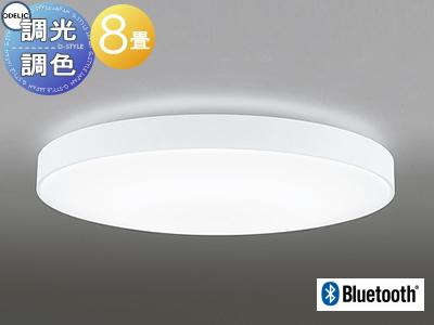 照明 おしゃれ ライトオーデリック ODELIC 【シーリングライトOL251440BC 電球色~昼光色マットホワイトのシンプルモダン Bluetooth対応機種 調光・調色タイプ・~ 8畳】