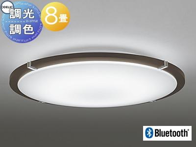 オーデリック ODELIC 【シーリングライトOL251446BC 電球色~昼光色洗練のダーク&シック Bluetooth対応機種 調光・調色タイプ・~ 8畳】 天井照明 おしゃれ ライト