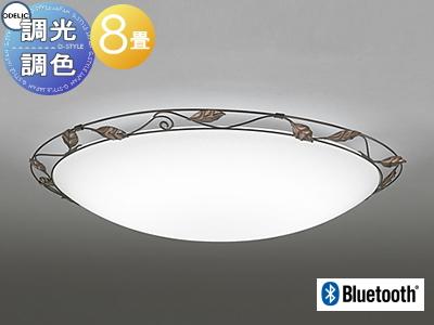 オーデリック ODELIC 【シーリングライトOL251456BC 電球色~昼光色優美なナチュラルエレガント Bluetooth対応機種 調光・調色タイプ・~ 8畳】 天井照明 おしゃれ ライト