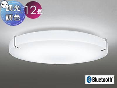 オーデリック ODELIC 【シーリングライトOL251459BC 電球色~昼光色クローム色のアクセント Bluetooth対応機種 調光・調色タイプ・~ 12畳】 天井照明 おしゃれ ライト