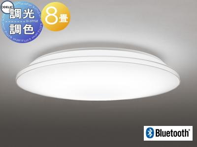 照明 おしゃれ ライトオーデリック ODELIC 【シーリングライトOL251511BC1 電球色~昼光色透明モール カジュアルなモールデザイン Bluetooth対応機種 調光・調色タイプ・~ 8畳】