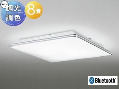 オーデリック ODELIC 【シーリングライトOL251517BC 電球色~昼光色きらめくモールのシンプルデザイン Bluetooth対応機種 調光・調色タイプ・~ 8畳】 天井照明 おしゃれ ライト