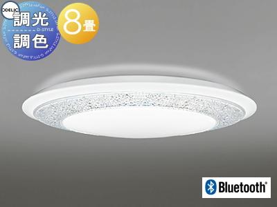 照明 おしゃれ ライトオーデリック ODELIC 【シーリングライト ギラ - デコOL251599BC 電球色~昼光色ギラリと光る石目のテクスチャー Bluetooth対応機種 調光・調色タイプ・~ 8畳】