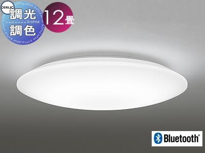 照明 おしゃれ ライトオーデリック ODELIC 【シーリングライトOL251601BC 電球色~昼光色空間にフィットするシンプルな存在 青tooth対応機種 調光・調色タイプ・~ 12畳】