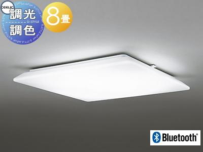 照明 おしゃれ ライトオーデリック ODELIC 【シーリングライトOL251604BC 電球色~昼光色空間にフィットするシンプルな存在 Bluetooth対応機種 調光・調色タイプ・~ 8畳】