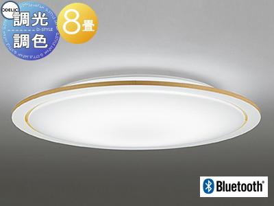 オーデリック ODELIC 【シーリングライトOL251610BC 電球色~昼光色WOOD & WHITE Bluetooth対応機種 調光・調色タイプ・~ 8畳】 天井照明 おしゃれ ライト