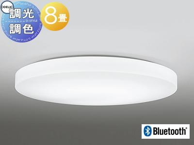 照明 おしゃれ ライトオーデリック ODELIC 【シーリングライトOL251614BC1 電球色~昼光色スマートなプレーンデザイン Bluetooth対応機種 調光・調色タイプ・~ 8畳】