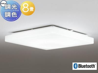 照明 おしゃれ ライトオーデリック ODELIC 【シーリングライトOL251616BC 電球色~昼光色スマートなプレーンデザイン Bluetooth対応機種 調光・調色タイプ・~ 8畳】