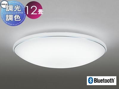 照明 おしゃれ ライトオーデリック ODELIC 【シーリングライトOL251617BC 電球色~昼光色シンプル&ライトのカジュアルデザイン Bluetooth対応機種 調光・調色タイプ・~ 12畳】