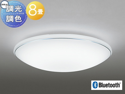 照明 おしゃれ ライトオーデリック ODELIC 【シーリングライトOL251618BC1 電球色~昼光色シンプル&ライトのカジュアルデザイン Bluetooth対応機種 調光・調色タイプ・~ 8畳】