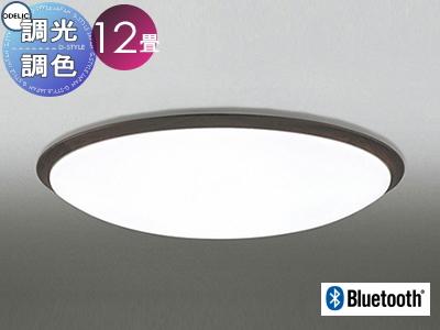 照明 おしゃれ ライトオーデリック ODELIC 【シーリングライトOL251619BC 電球色~昼光色エボニーブラウン色 インテリアに合わせやすいスタンダード Bluetooth対応機種 調光・調色タイプ・~ 12畳】