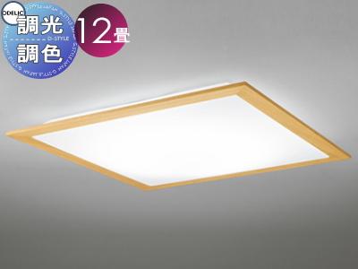 照明 おしゃれ ライトオーデリック ODELIC 【シーリングライトOL251629P1 電球色~昼光色ナチュラル インテリアに合わせやすいスタンダード 調光・調色タイプ・~ 12畳】