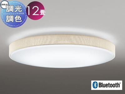 照明 おしゃれ ライトオーデリック ODELIC 【シーリングライトOL251669BC1 電球色~昼光色ベージュ 布の風合いがやさしいナチュラルスタイル Bluetooth対応機種 調光・調色タイプ・~ 12畳】