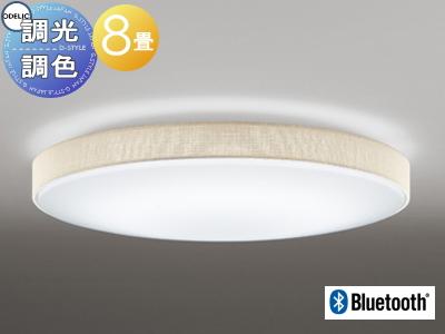 オーデリック ODELIC 【シーリングライトOL251671BC1 電球色~昼光色ベージュ 布の風合いがやさしいナチュラルスタイル Bluetooth対応機種 調光・調色タイプ・~ 8畳】 天井照明 おしゃれ ライト