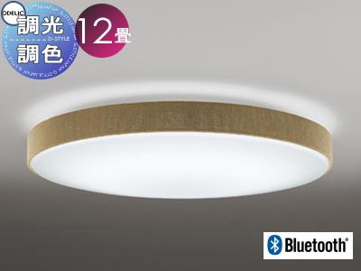 照明 おしゃれ ライトオーデリック ODELIC 【シーリングライトOL251672BC1 電球色~昼光色ダークブラウン 布の風合いがやさしいナチュラルスタイル Bluetooth対応機種 調光・調色タイプ・~ 12畳】