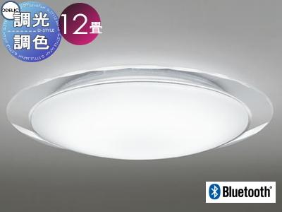 オーデリック ODELIC 【シーリングライトOL251706BC 電球色~昼光色上品なクリアフレーム Bluetooth対応機種 調光・調色タイプ・~ 12畳】 天井照明 おしゃれ ライト