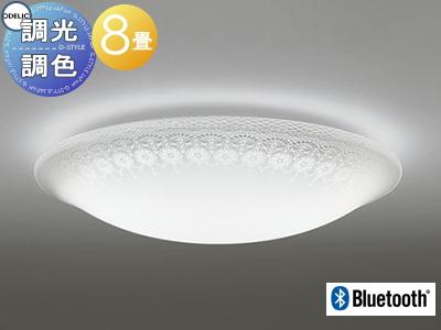 照明 おしゃれ ライトオーデリック ODELIC 【シーリングライトOL251709BC 電球色~昼光色灯すと浮かび上がるレース模様 Bluetooth対応機種 調光・調色タイプ・~ 8畳】