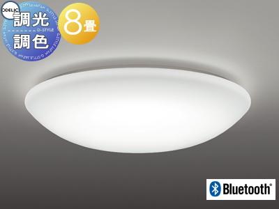照明 おしゃれ ライトオーデリック ODELIC 【シーリングライトOL251823BC 電球色~昼光色小空間におすすめのコンパクトデザイン Bluetooth対応機種 調光・調色タイプ・~ 8畳】