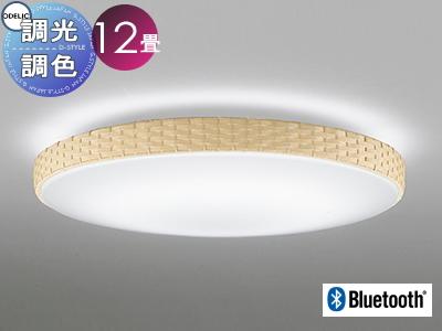オーデリック ODELIC 【シーリングライトOL251824BC 電球色~昼光色ベージュ クラフト感ただよう編み込みフレーム Bluetooth対応機種 調光・調色タイプ・~ 12畳】 天井照明 おしゃれ ライト