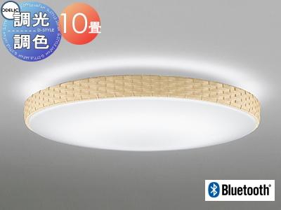 オーデリック ODELIC 【シーリングライトOL251825BC 電球色~昼光色ベージュ クラフト感ただよう編み込みフレーム Bluetooth対応機種 調光・調色タイプ・~ 10畳】 天井照明 おしゃれ ライト