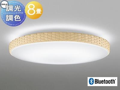 オーデリック ODELIC 【シーリングライトOL251826BC 電球色~昼光色ベージュ クラフト感ただよう編み込みフレーム Bluetooth対応機種 調光・調色タイプ・~ 8畳】 天井照明 おしゃれ ライト