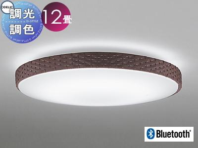 オーデリック ODELIC 【シーリングライトOL251827BC 電球色~昼光色こげ茶 クラフト感ただよう編み込みフレーム Bluetooth対応機種 調光・調色タイプ・~ 12畳】 天井照明 おしゃれ ライト