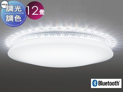 照明 おしゃれ ライトオーデリック ODELIC 【シーリングライト デュアルーチェ マルチカラーOL291001BC 電球色~昼光色マルチカラーの間接光をプラス Bluetooth対応機種 調光・調色タイプ・~ 12畳】