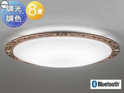 オーデリック ODELIC 【シーリングライトOL291008BC 電球色~昼光色クラシカルな装飾美 Bluetooth対応機種 調光・調色タイプ・~ 8畳】 天井照明 おしゃれ ライト
