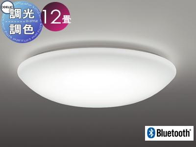 照明 おしゃれ ライトオーデリック ODELIC 【シーリングライトOL291345BC 電球色~昼光色小空間におすすめのコンパクトデザイン Bluetooth対応機種 調光・調色タイプ・~ 12畳】