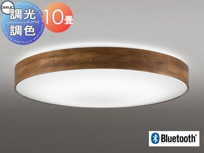 オーデリック ODELIC 【シーリングライトOL291356BC 電球色~昼光色ヴィンテージテイストの趣 Bluetooth対応機種 調光・調色タイプ・~ 10畳】 天井照明 おしゃれ ライト