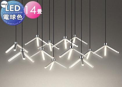 照明 おしゃれ シンプル モダン LEDオーデリック ODELIC 【シャンデリアOC257108 電球色空間を彩る新しい光のかたち ~14畳】