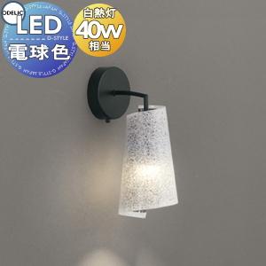 照明 おしゃれオーデリック ODELIC 【ブラケットライトOB255242LD 木漏れ日 和紙(落水模様入) 電球色 白熱灯40W相当】 落水和紙で表現したあかりです
