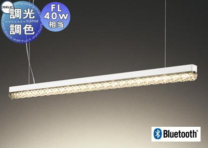 照明 おしゃれオーデリック ODELIC 【ペンダントライトOP252625P1アルミ(オフホワイト色) アクリル(透明) 電球色 調光 FLR40W相当】