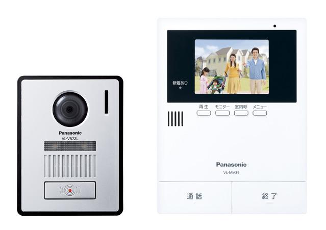 Panasonic(パナソニック)カラーテレビドアホン 【VL-SV39KL】【VLSV39KL】【LEDライト搭載】【広角レンズ搭載】【録画機能】【電源コード式】【モニター親機・カメラ玄関子機】 【インターホン】【ドアホン】