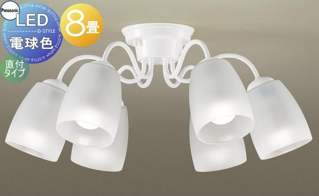 照明 おしゃれ シンプル モダン LEDパナソニック Panasonic 【シャンデリアLGB57604K 電球色ガラスセード(つや消し) ホワイト ~8畳 40形電球6灯器具相当】